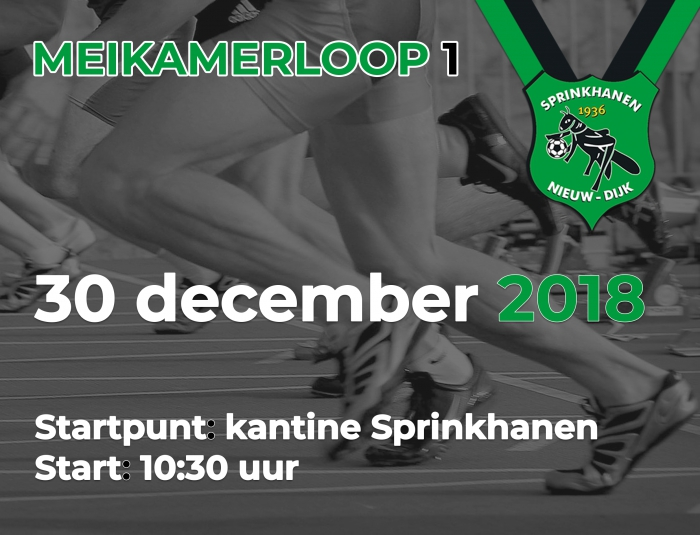 Sprinkhanen Meikamerloop 1