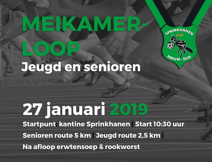 Sprinkhanen Meikamerloop 2019